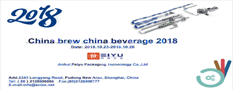 China best Beverage Packaging Machine on sales