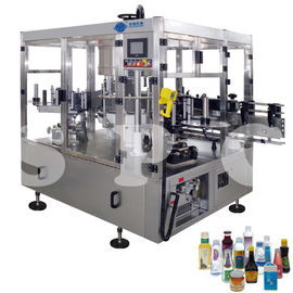 China Automatic Self Adhesive Bottle Labeling Machine For Glass Plastic Round Bottles supplier