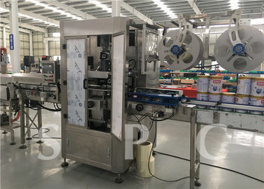 China High Speed Electric Shrink Label Machine 700 Bottle With CE Certification supplier