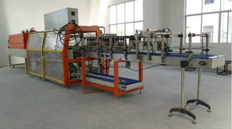 China Side Loading Wrap PET Bottle Packing Machine For Beverage Production Line supplier