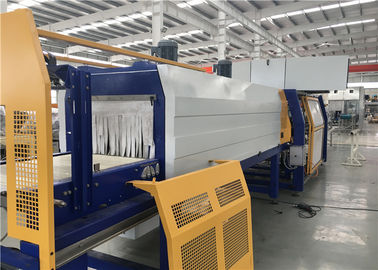 China High Speed Full Automatic Shrink Wrap Machine With PLC Touch Screen supplier