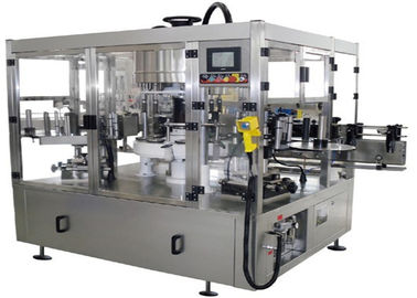 China Automatic PET Bottle Labeling Machine Rotary Labeling Machine 1500 KGS supplier