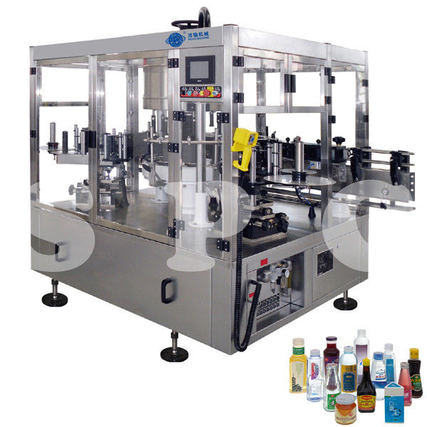 Automatic Self Adhesive Bottle Labeling Machine For Glass