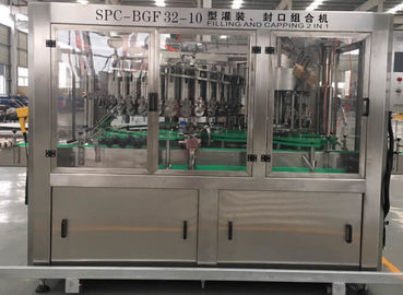 China 3 In 1 Automatic Jar Filling Machine  High Speed Bottle Filling Machinery factory